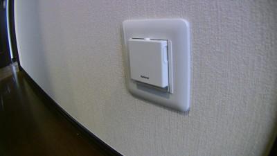 LEDホーム保安灯(フットライト)