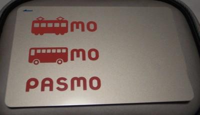 電車もバスもPASMO