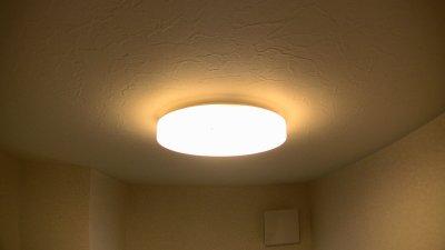 トイレの照明 HFA9620E