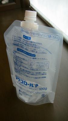 下剤 マグコロールP