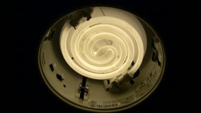 スパイラルパルック蛍光灯 FHSC20