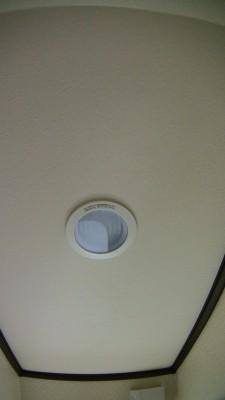 傾斜天井用のダウンライト HFA9690E