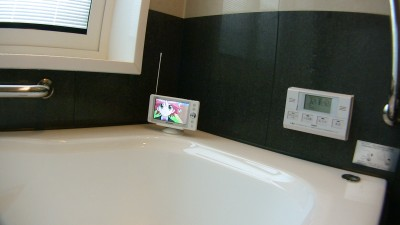 風呂で使う