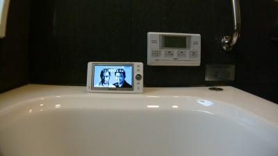 風呂で外付けスタンドなしで使う