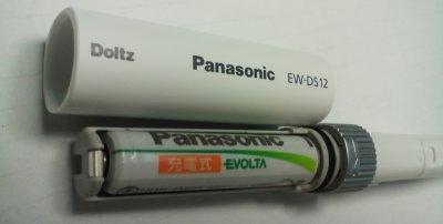 Panasonic音波振動ハブラシ「ポケットDoltz(ドルツ)」