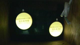 ダクトレス式熱交換型換気システム