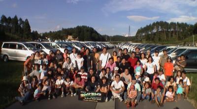 noahnoah全国オフミ2003