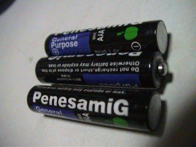 PenesamiG電池