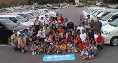 noahnoah全国オフミ2004