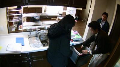 住宅設備の説明