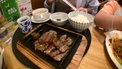 レストラン菅生の牛タン