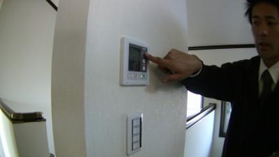 床暖房の説明