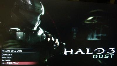 Halo: Reach ベータ版をプレイ
