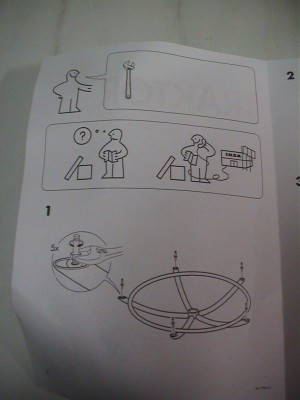 TRAKTORの組み立て説明書