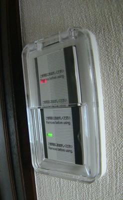 スイッチの保護カバー WTC79512W