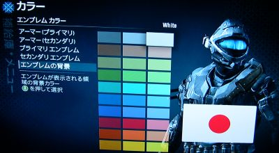 Halo: Reachのエンブレムで日本の国旗を作る方法