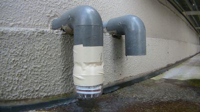 排水管の先に浄水器を付ける