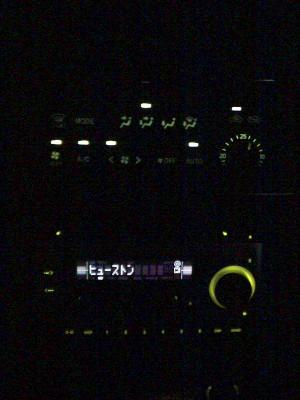 CQ-MC3001D