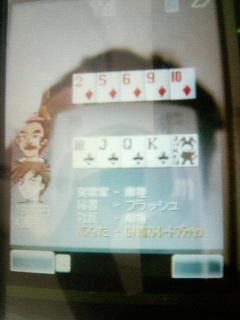200704031406000.jpg