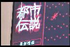 山田太郎9.jpg
