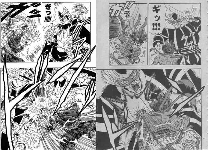 パクリ漫画 「クロスハンター」 | イッキの気ままなブログ ...