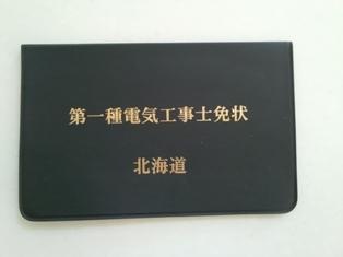 Photo0128.jpg