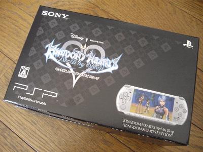 キングダムハーツ、PSP同梱版