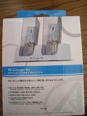 Wiiリモコン充電器