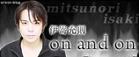isaki_blog.PNG.jpg