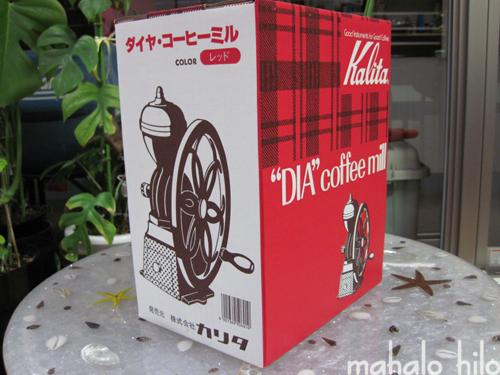 カリタの手挽きコーヒーミル