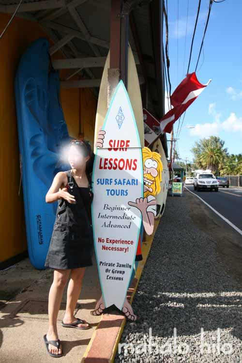 surfNsea