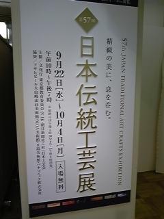 2010-10-03 21:26:33