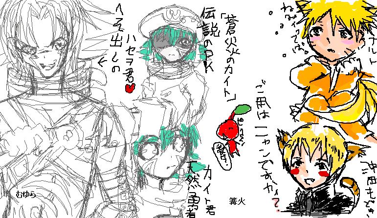 篝火ちゃん絵チャ2