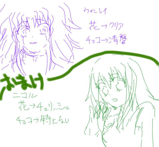 gash20_3.jpg