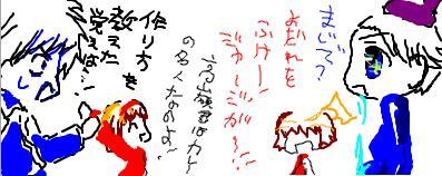 gashbiyori3.jpg