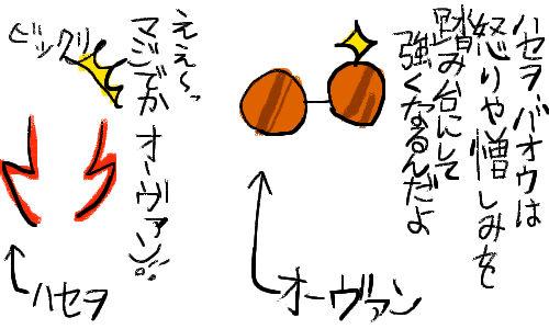 金色のガッシュ!!28巻