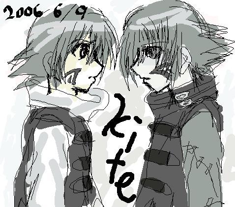 カイトとカイト