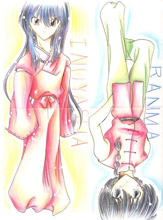 乱姫と姫犬v