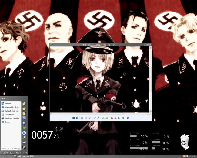 無題_R.png