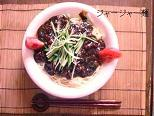 TOPジャージャー麺