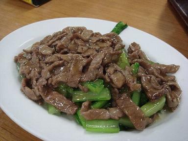 きらくの牛肉青菜炒め