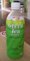 緑茶といっても・・・
