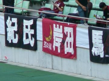 20091031岸田横断幕
