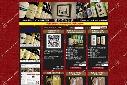 酒のかわしまNET-SHOP