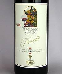 アルデーノ・テロルデゴ・ノヴェッロ2006