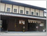 Be 京都