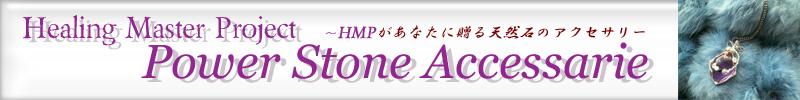ブログホームへ.jpg