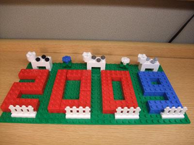 レゴ丑04.jpg