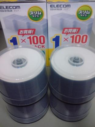DVD-R(small)