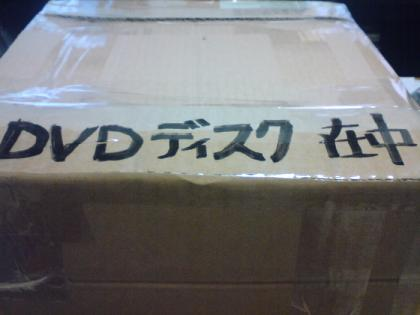 DVD箱(small)